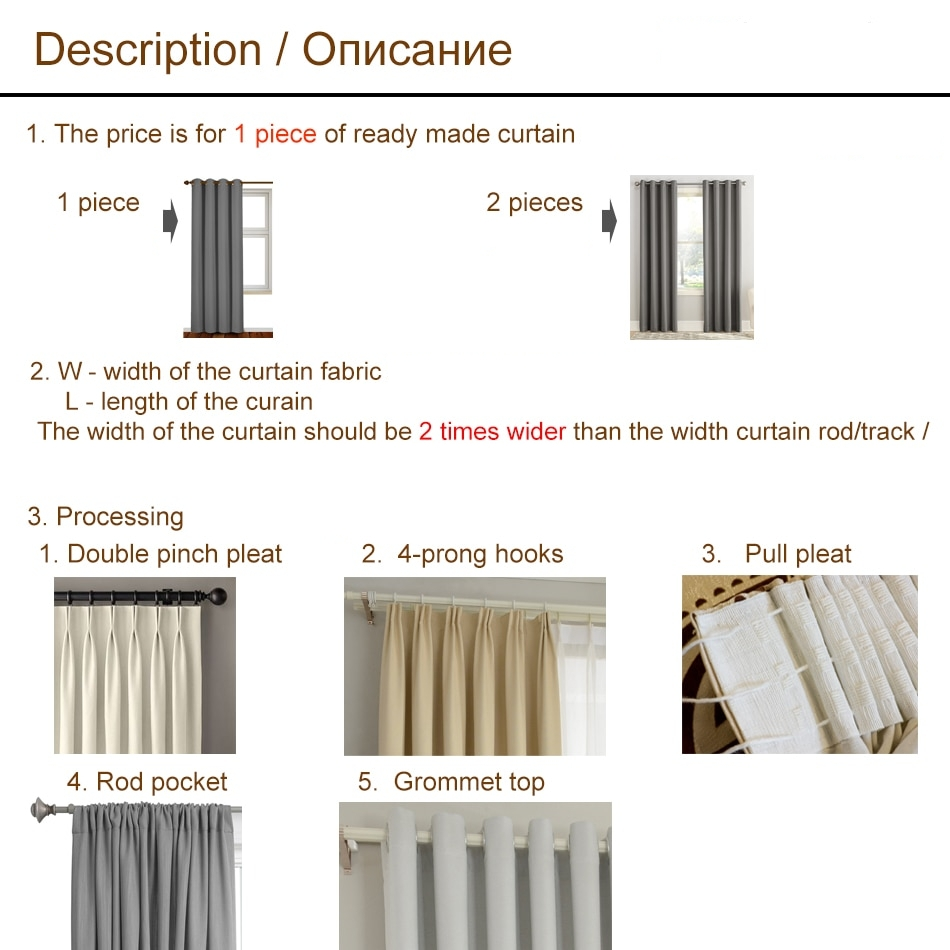 Curtain 70%-85% shading modern style solid color